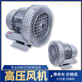 优质高压鼓风机定制