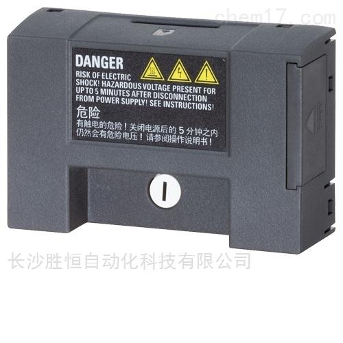 西门子15KW变频器6SL3210-1PE23-3AL0