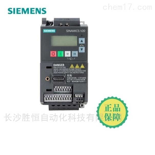 西门子30千瓦G120变频器6SL3210-1PC31-1UL0