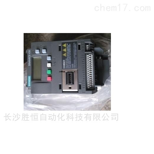 西门子变频器6SL3210-1KE23-2UP1功率15KW