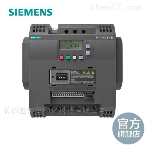 西门子变频器6SL3210-1PE11-8UL1功率0.55KW
