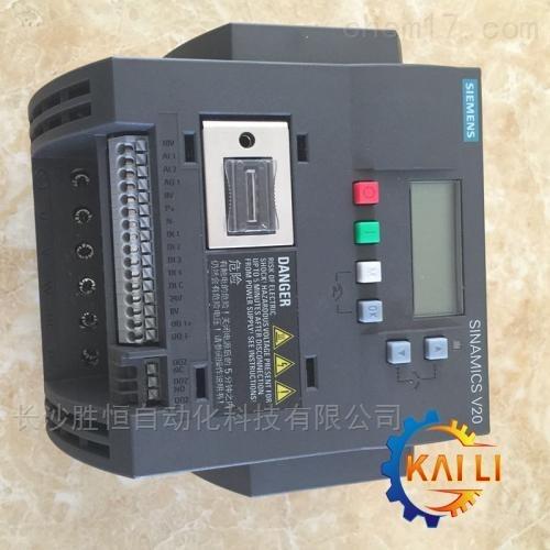 西门子6SL3210-1PE26-0AL0变频器30KW