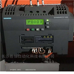 西门子6SL3210-1KE26-0AF1变频器30KW
