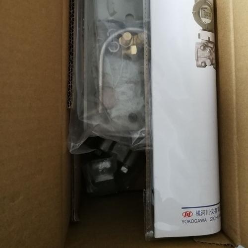 EJA130E高静压差压变送器总代理