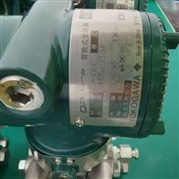 EJA438E隔膜密封式压力变送器总代理