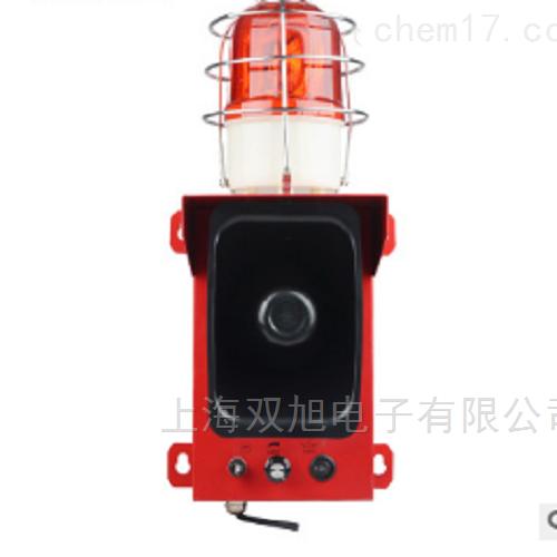 SXSG-06F防撞防水天车报警器