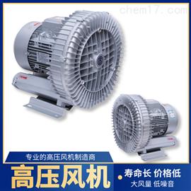 中国台湾衡风高压风机