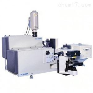 Horiba T64000拉曼光谱仪