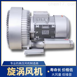 中国台湾式高压风机