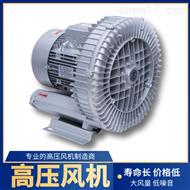 中国台湾双段式高压鼓风机