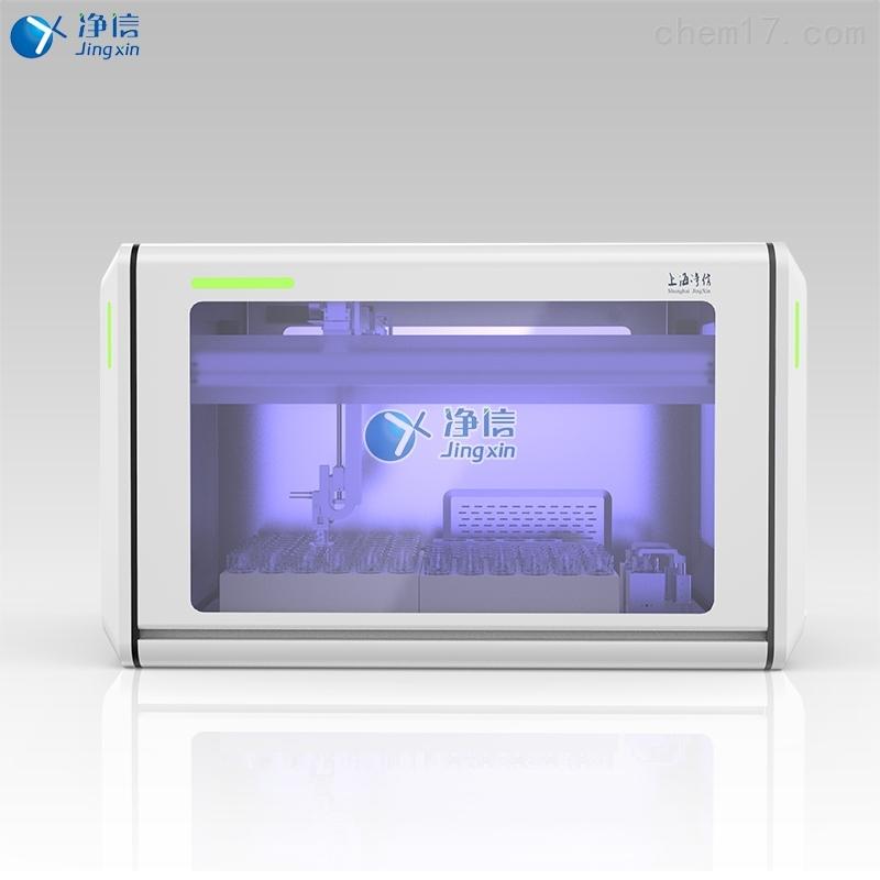 水质COD全自动智能分析工作站JX-C7048