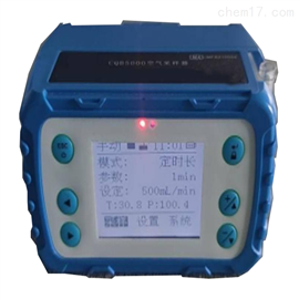 CQB5000防爆矿用大流量空气采样器