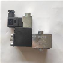 溢流阀PMVP5-44-G24价格好hawe哈威比例溢流阀