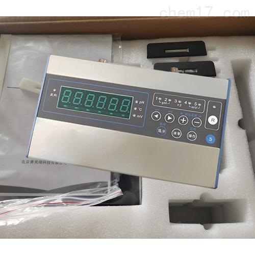 智能化酸度 PH计检定装置(PHC-1D升级款)