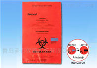 L7500R,L7504R,L7506RS美国Seroat LAB-BAG™ L75高温高压灭菌袋
