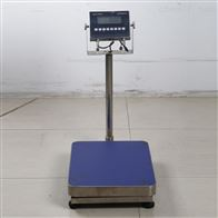 TCS-HT-Ex化工304不锈钢防爆台秤 150kg防爆电子称