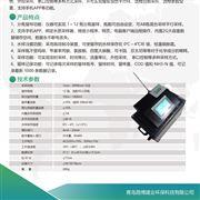 LB-8003TX生活污水J毒项目用到的便携式水质采样器