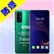 Ex-SP13,5G全网通防爆手机!