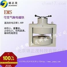 雙軛可調氣隙電磁鐵實驗室磁場裝置