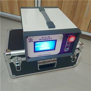 臭氧浓度检测仪 紫外臭氧分析仪 国瑞力恒