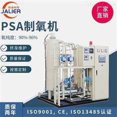 PSA-jalier制氧机