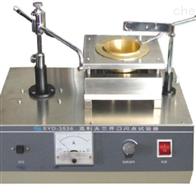 SYD3536SYD-3536克利夫兰开口闪点试验器