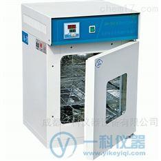 隔水式培养箱--北京永光明
