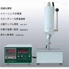 日本WINNICS锥板粘度计 CV-1