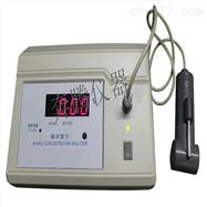 BTB-1130实验室分析台式碱浓度计