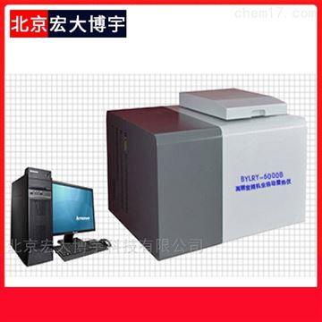 BYLRY-6000B汉显全自动量热仪_高精度多功能热值机