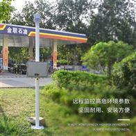 FT-FB煤矿防爆气象站