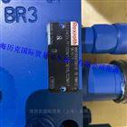 現貨力士樂R900706110動力制動閥應用領域