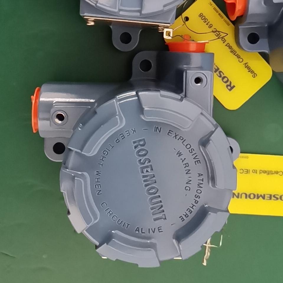 罗斯蒙特644头部安装一体化温度变送器