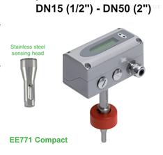 EE771 气体流量计