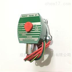 8215G020美国ASCO电磁阀