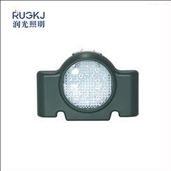 润光照明-远程方位灯—FL4810