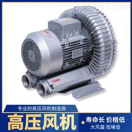 工程机械专用高压风机