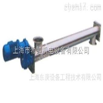 螺杆输送器供应