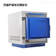 BT-1290GB/T508/2433、SH/T0067石油产品灰分测定仪