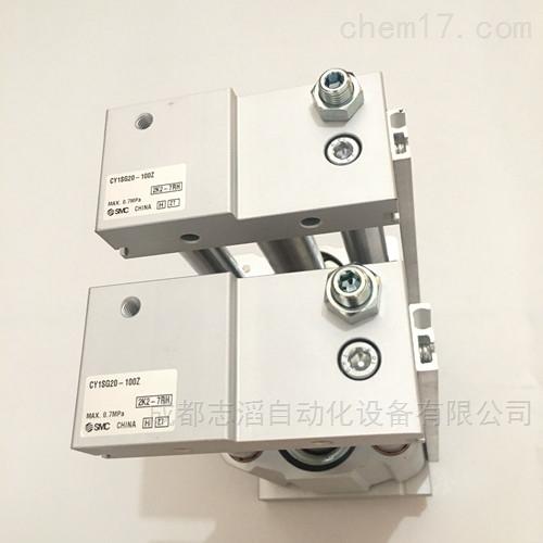 日本SMC磁偶式无杆气缸