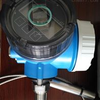 Micropilot FMR51雷达液位计选型