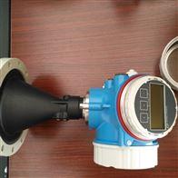Micropilot FMR51雷达液位计报价
