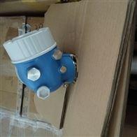 Micropilot FMR51雷达液位计批发