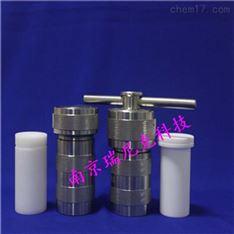 重金屬消解及樣品前處理地質消化罐