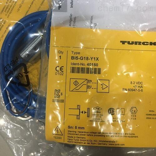 图尔克电感式传感器,turck接线图