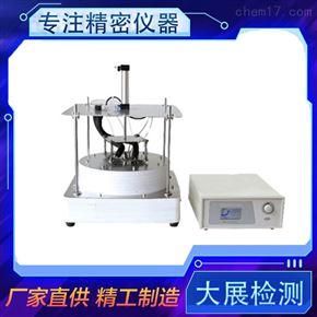 DZDR-PL 平板法导热仪(低温)上门教学