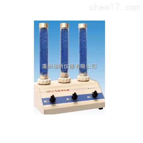 色谱气体净化器