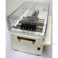 日本maruto实验室用切割机 MC-120
