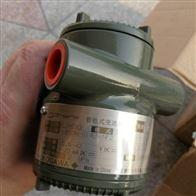 横河EJA510A绝压力变送器总经销