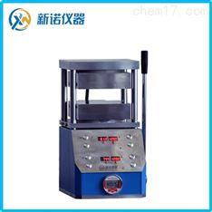 新诺仪器热压压片机双平板300度手动12吨
